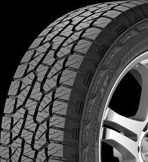 <b>Hankook Dynapro</b> AT-<b>M</b>