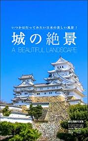 A superb view of the castle: A <b>beautiful landscape</b> in <b>Japan</b> ...