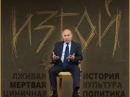 Россия надеется на встречу Путина и Обамы в рамках саммита G20, - Песков - Цензор.НЕТ 2157
