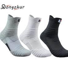 Online Shop <b>Tourmaline Self Heating Socks</b> For Women Mem Help ...