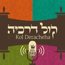 Kol Deracheha