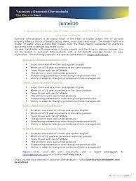 vacancies jumeirah dhevanafushi 30 04 2016