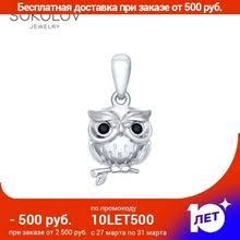 <b>Подвеска</b> «Совёнок» с фианитами <b>SOKOLOV</b> - купить недорого в ...