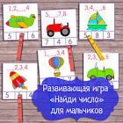 играть в майкрафт для детей без кода и номера