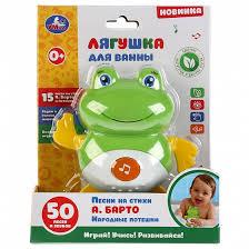 <b>Игрушка для ванны Умка</b> Лягушка - купить в Москве: цены в ...
