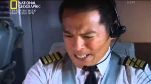 「Philippine Airlines Flight 434」の画像検索結果