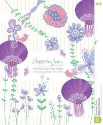 <b>Flower</b> Pastel Happy <b>New Year Purple</b> Stock Vector - Illustration of ...