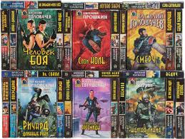 """Книга """"Серия """"Абсолютное оружие"""" (<b>комплект из</b> 28 книг ..."""