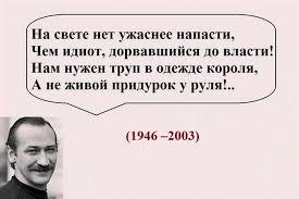 Украина отправляет к Савченко трех врачей, но необходимо разрешение МИД РФ, - консул - Цензор.НЕТ 7517