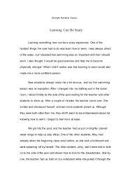sample narrative essay
