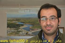 نتیجه تصویری برای علیرضا مهزیاری مسئول روابط عمومی ستاد نماز جمعه بروجرد