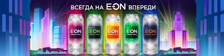 <b>E-ON</b> Energy Drink | ВКонтакте