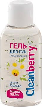 Антисептические <b>средства</b> купить в интернет-магазине OZON.ru
