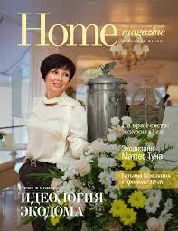 <b>Home</b> Magazine by Mark Media Group - issuu