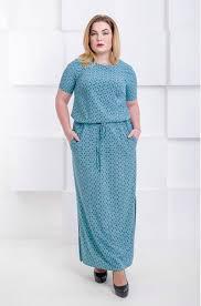 Купить оптом модное платье <b>Гарсия бирюзового</b> цвета по ценам ...