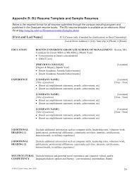 Resume Samples For Freshers Mba   Sample Customer Service Resume Professional Resume   blogger