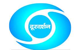 Image result for doordarshan logo