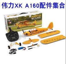 <b>WLtoys XK A160 RC</b> Remote Control Glider spare parts Screw ...