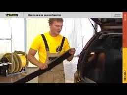Renault Duster Установка <b>накладки на задний бампер</b> - YouTube