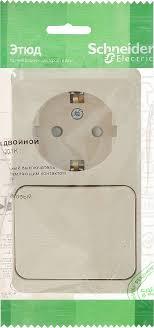 """Блок Schneider Electric """"Этюд"""", 1-м <b>розетка, с заземлением</b> ..."""