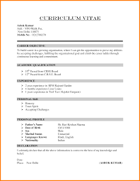 Sample Resume For Job Application How To Sample Of Resume For Job ... example resume for job application in malaysia