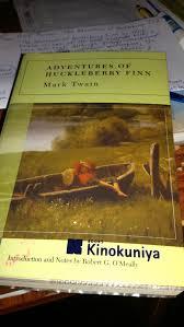 book report over tom sawyer  book report over tom sawyer