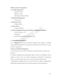 buy essay online cheap the principles of scientific management and    buy essay online cheap the principles of scientific management and its applications in modern day organizations