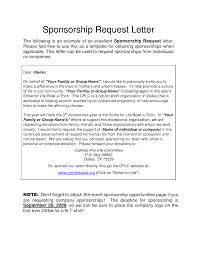 sponsorship letter asking for donations   best resume format    sponsorship letter asking for donations how to write a letter asking for corporate donations ehow sponsorship