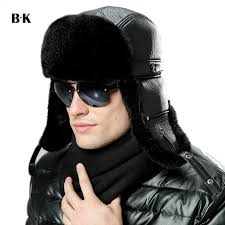 Men Women Bomber Hats Black Russian Ushanka Winter Plush ...