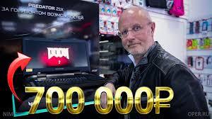 В цепких лапах: ноутбук за 700 тыс, запуск GTX 1070 Ti ...