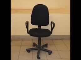 <b>Компьютерный стул Woodville Marco</b> белый - YouTube