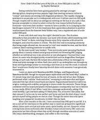 fiction essay examples  www gxart orgcreative nonfiction essays examplesnon fiction essays never use