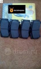 <b>Комплект передних тормозных колодок</b> Hummer H3 05-10г ...