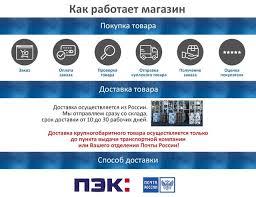 Интернет-магазин Планетарный <b>миксер HIBERG MP 1040</b> DY, 4 ...