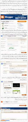 to make a website on google in urdu how to make a website on google in urdu