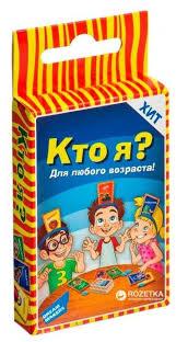 <b>Настольная игра Dream</b> Makers Кто я? Cards (1610H) — купить ...
