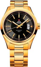 <b>Часы Swiss Military</b> By Chrono <b>SMA30003</b>.<b>05</b> - купить ...