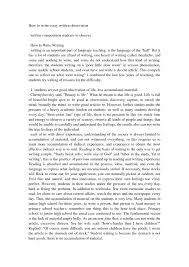 sample observation essay  diesmyfreeipme report essay examples socialsci coreport