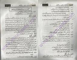 urdu code level fa aiou solved assignments autumn
