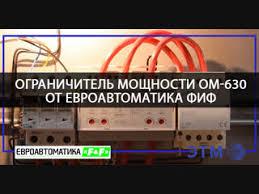 Видеозаписи Компания ЭТМ- электрика, сантехника, СБ, крепёж ...