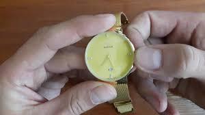 Модные мужские <b>наручные часы</b> Wwoor 8018 <b>Gold</b>. Золотые ...