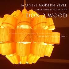 1 light pendant lights interior lighting scandinavian mid century gradient polypropylene modern asian asian pendant lighting
