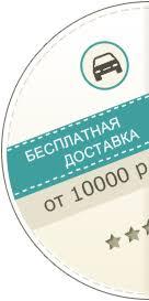 <b>Споты Globo 56954-1</b> Lindsey - купить в Москве и Санкт ...
