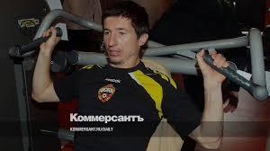 Евгений <b>Алдонин</b> сыграет против МВД – Газета Коммерсантъ ...