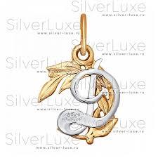 <b>Подвеска</b>-<b>буква из комбинированного</b> золота с фианитами ...