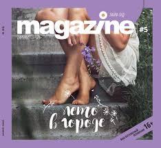 Magazine #5 (2016) by Magazine - issuu