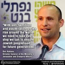 Israel on Pinterest | Jerusalem Israel, Sea Of Galilee and Palestine via Relatably.com