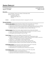 one page resume format and resume samples one one page resume sample