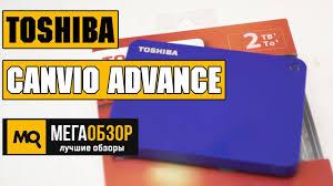 <b>Toshiba Canvio Advance</b> обзор внешнего диска - YouTube