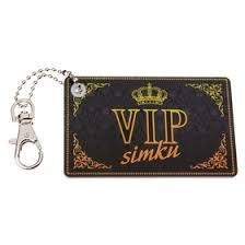 """<b>Брелок</b> для сим-карт """"VIP симки"""" (626589) - Купить по цене от ..."""